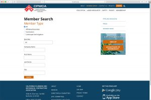 CPMCA Member search page